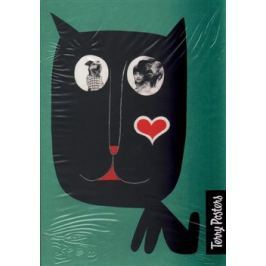 Terry Postcards Vol 1