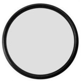 HOYA 67mm HD cirkulární