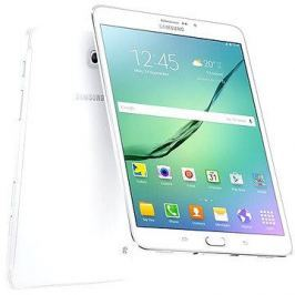 Samsung Galaxy Tab S2 9.7 WiFi bílý