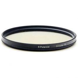 Polaroid CPL 52mm