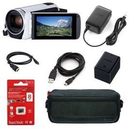 Canon Legria HF R806 kamera bílá - Essential kit