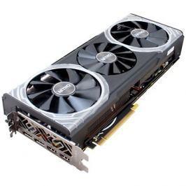 SAPPHIRE NITRO+ Radeon RX Vega 64 8G HBM2