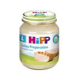 HIPP BIO maso krůtí 125g CZ6000
