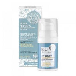 NATURA SIBERICA Hydratační krém-gel na víčka 30 ml