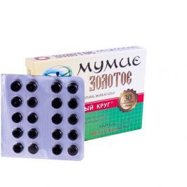 Altej Mumio čisté 200 g 30 tbl.