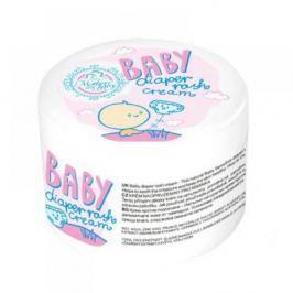 HRISTINA Přírodní krém na opruzeniny pro miminka 100 ml
