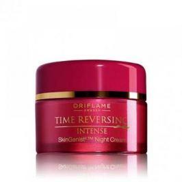 ORIFLAME Noční krém Time Reversing Intense SkinGenistII 50 ml