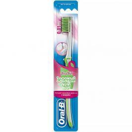 ORAL-B Ultrathin Green manuální zubní kartáček extra měkký 1 ks