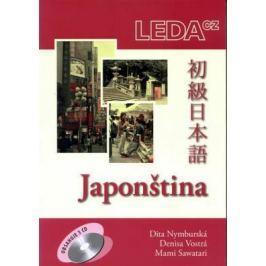 Japonština - Nymburská Dita, Vostrá Denisa, Mami Sawatari