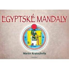 Egyptské mandaly - Martin Kratochvíla