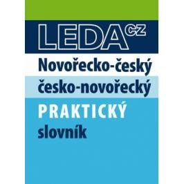 Novořecko-český a česko-novořecký praktický slovník