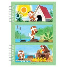 Štěňátko - školní zápisník A5
