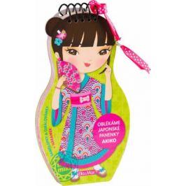 Oblékáme japonské panenky - Akiko - Camel Julie