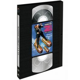 Bláznivá střela 2 a 1/2: Vůně strachu - Retro edice - DVD