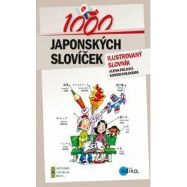 1000 japonských slovíček - Alena Polická, Kohshi Hirayama - e-kniha