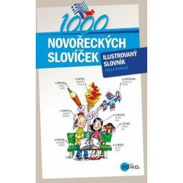 1000 novořeckých slovíček - Pavla Pinková - e-kniha