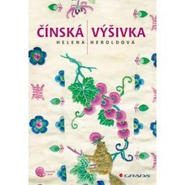 Čínská výšivka - Helena Heroldová - e-kniha