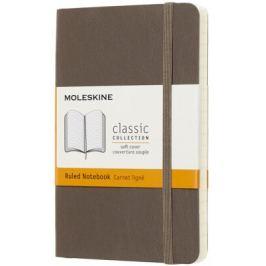 Moleskine - Zápisník měkký linkovaný hnědý S