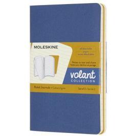 Moleskine - zápisníky Volant 2 ks - linkované, modrý a žlutý S