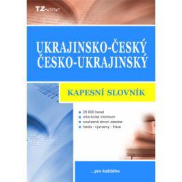 Ukrajinsko-český / česko-ukrajinský kapesní slovník - Vladimír Uchytil - e-kniha