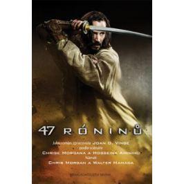 47 Róninů - Joan D. Vingeová - e-kniha