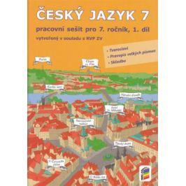 Český jazyk 7, 1. díl (pracovní sešit)