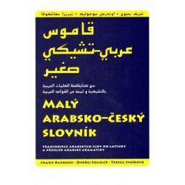 Malý arabsko-český slovník - Charif Bahbouh, Ondřej Somolík, Tereza Svášková
