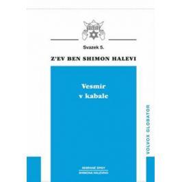 Vesmír v kabale - Z´ev ben Shimon Halevi