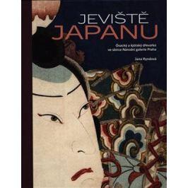 Jeviště Japanu - Jana Ryndová