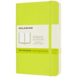 Moleskine: Zápisník měkký čistý žlutozelený S