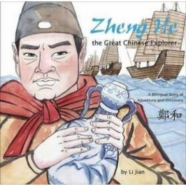 Great Chinese Explorer - Jian Li