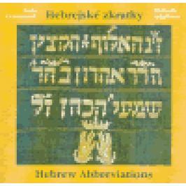 Hebrejské zkratky - Iveta Cermanová, Michaela Scheibová