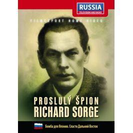 Proslulý špion Richard Sorge