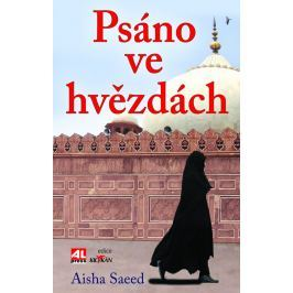 Aisha Saeed, Psáno ve hvězdách