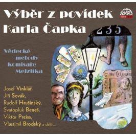 Various, Výběr z povídek Karla Čapka, CD