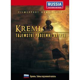 Kreml – Tajemství podzemní krypty